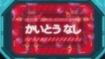 [Ayako-SubDESU]_Asobi_ni_Iku_Yo!_-_12_[720p][H264][6BDA7299][22-50-54]