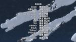 [Ayako-SubDESU]_Asobi_ni_Iku_Yo!_-_12_[720p][H264][6BDA7299][22-54-18]