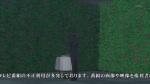 [Commie] Kuroshitsuji II - 11 [B5AF4697][21-30-12]