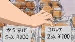 [FUNiGuys] Nurarihyon no Mago - 11 [720p][21-32-59]