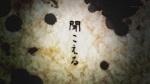 [Himatsubushi] Hyakka Ryouran Samurai Girls - 01 [H264][720p][PREAIRING][7985921E][23-01-51]
