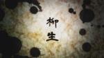 [Himatsubushi] Hyakka Ryouran Samurai Girls - 01 [H264][720p][PREAIRING][7985921E][23-06-33]