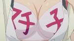 [Mazui]_Ookami-san_-_12_[F8E1E04A][18-21-17]