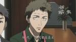 [umee]_Shiki_-_11_[C6C5BC4D][10-13-21]