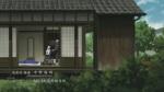 [umee]_Shiki_-_11_[C6C5BC4D][10-32-57]